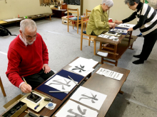 Calligraphy at the studio of Okazaki's famous calligraphy artist